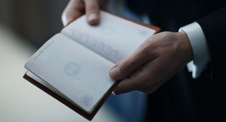 Stock Passport